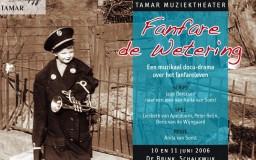 Fanfare de Wetering: Een muzikaal docudrama